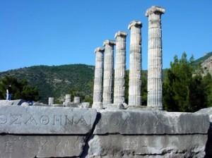 Temple of Athena, Priene, Turkey
