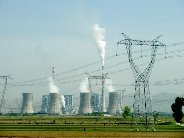 Shuozhou coal power plant.