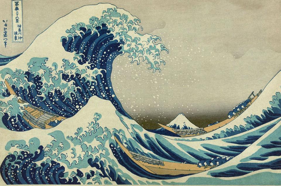wave 960