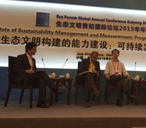 dong-EcoForum-panel