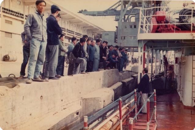 china 1979