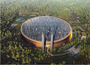 The Shenzhen plant