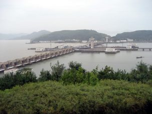 Tidal barrage in Nampo, South Korea. Photo: David Stanley