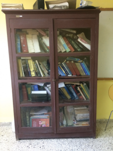 The library of municipal Hospital Antonio Musa in the city of San Pedro de Macoris, one of the Dominican Republic's largest. Photo: Katherine Nelson