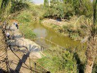 Qasr Al Yehud Jordan River Baptismal Site