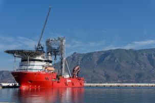 The drilling vessel Fugro Synergy