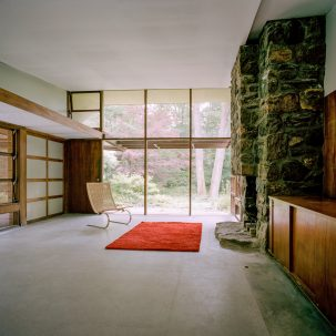 lurie house living room