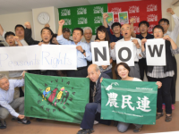Members of the Japan Family Farmers' Movement showing their support of peasant rights