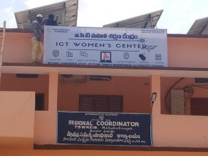 ICT center in India