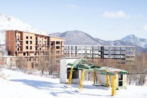 abandoned ski resort