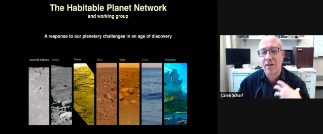 A slide from the Habitable Planets Network presentation.